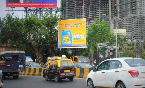 Outdoor Advertising Hoarding in Race Course | Advertisement Hoardings in Mumbai