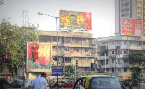 Hoarding Advertising in Tardeo Road   Hoarding Advertising cost in Mumbai