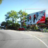 Hoarding Advertising in Bhujiyaghat | Hoarding Advertising cost in Nainital