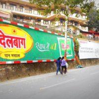 Hoarding Boards In Nainital Mallroad | Hoarding designs in Nainital
