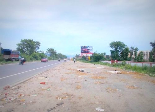 Hoarding Advertising in Ramanand Institute, Haridwar | Hoarding Advertising Online Booking