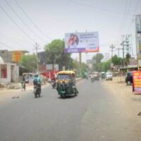 Outdoor Advertising in Maruti Estate Xing | Advertising board in Agra