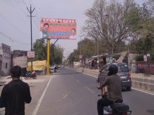 Billboard Advertising in Kendriya Hindi Sansthan | Billboard Hoarding in Agra