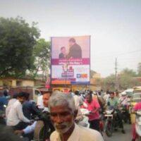 Advertising Boards in Rambagh Railway | Hoarding Boards in Prayagraj