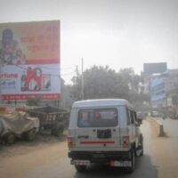 Advertising boards Lowther Road | Advertisement Hoardings in Prayagraj