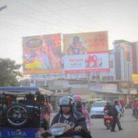 Billboard Advertising in Fire Station | Billboard Hoarding in Prayagraj