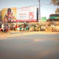 Hoarding design in Leader Road Railway | Hoarding ads in Prayagraj