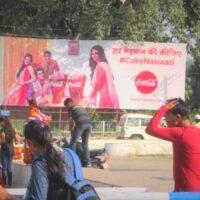 Billboard Advertising in Rambagh | Advertising Boards in Prayagraj