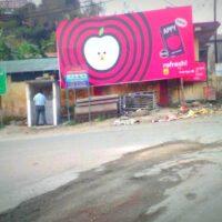 Billboard Advertising in Gantakaran | Billboard Hoarding in Pithoragarh