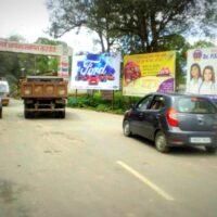Billboard Advertising in Entrance | Billboard Hoarding in Champawat