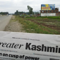 Hoarding Advertising in Newpora Qazigund | Unipole Advertising cost in Srinagar