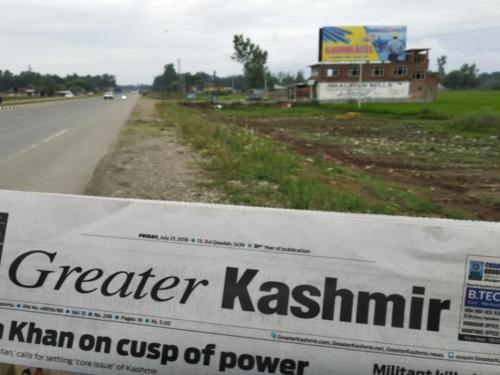 Hoarding Advertising in Newpora Qazigund   Unipole Advertising cost in Srinagar