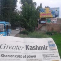 Billboard Advertising in Ganderbal | Billboard Hoarding in Srinagar