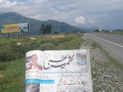 Billboard Advertising in Anantnag NHW   Billboard Hoarding in Srinagar