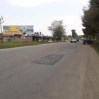 Billboard Advertising in Seeloo | Billboard Hoarding in Srinagar