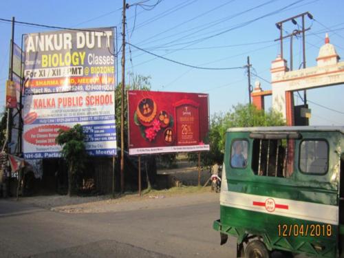 Hoarding Ad Space in Dma School | Meerut Hoardings Online
