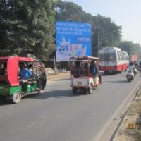 Billboard Ads in Llrm Campus   Billboard Companies in Meerut