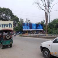 Billboard Ads in Rg College | Best Advertising Agency in Meerut