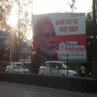 Billboard Advertising in Meerut College | Billboards Cost in Meerut