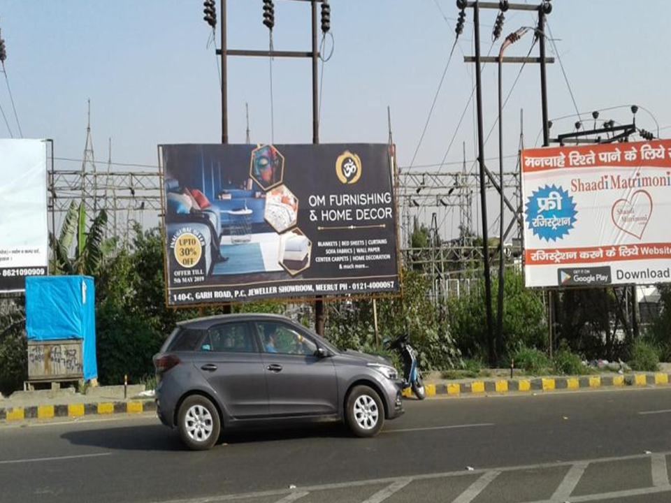 Outdoor Media in Ablock Pvs | Ad Agency in Meerut