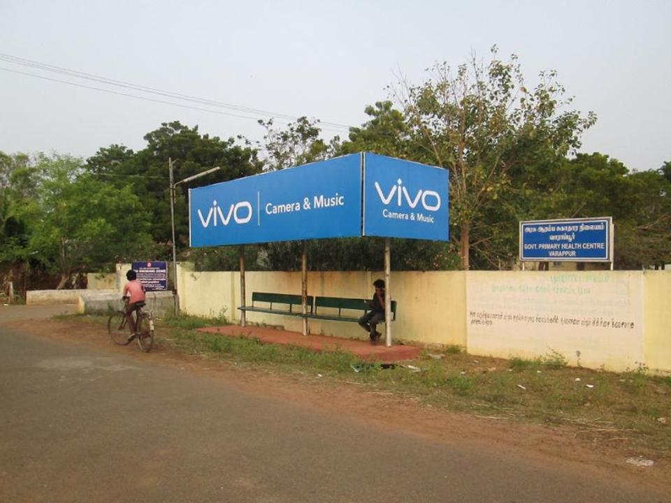 Hoarding Advertisement in Govt Hospital | Bus Shelter in Pudukottai