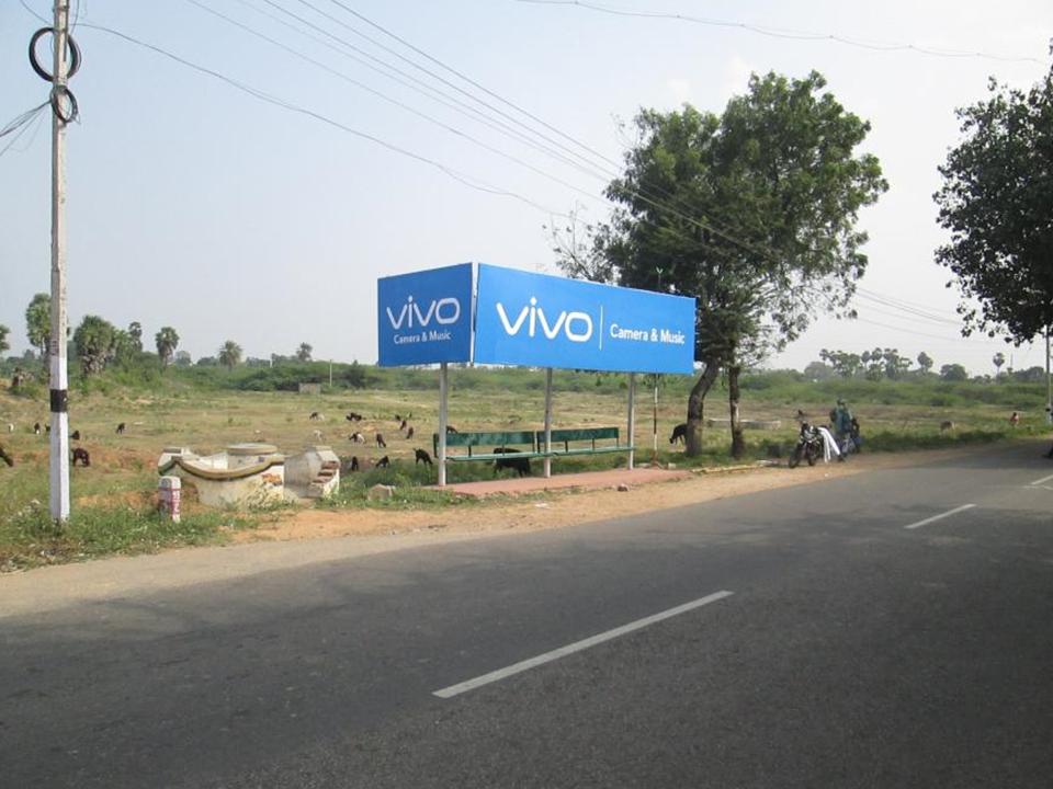 Bus Shelter Ads in Adappakara Chathram | Pudukottai Bus Shelter