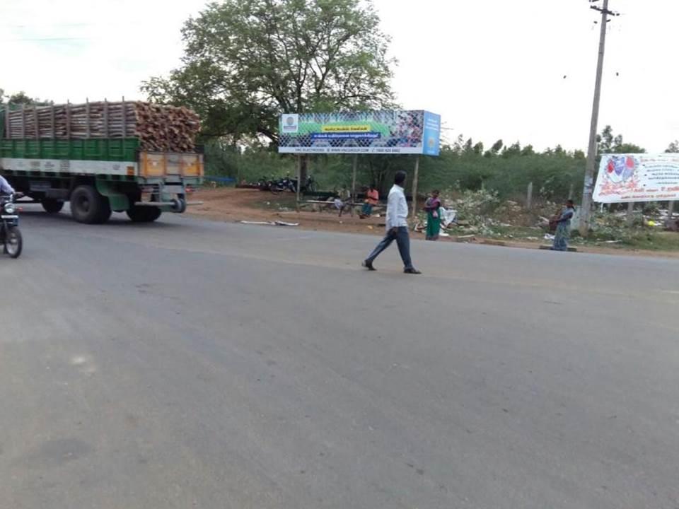 Hoarding Board in Municipal Office | Advertising Company in Pudukottai