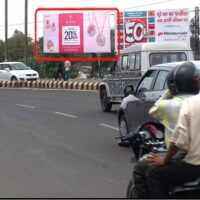 hoarding ads in Maharana Pratap Nagar,Outdoor Ads in Maharana pratap nagar,Hoarding advertising companies in Bhopal,Outdoor advertising agency in Bhopal,outdoor advertising company in Bhopal,outdoor billboard ads in Madhya pradesh.